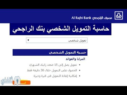 كريم سخي يصب تجديد القرض الشخصي من البنك العقاري Dsvdedommel Com