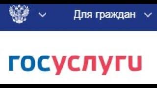 ГОС УСЛУГИ И ОФОРМЛЕНИЕ В ГИБДД