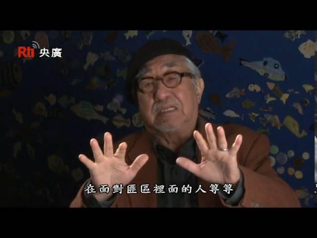 終身公益志工・孫越│臺灣人ㄟ故事#10《專題採訪》
