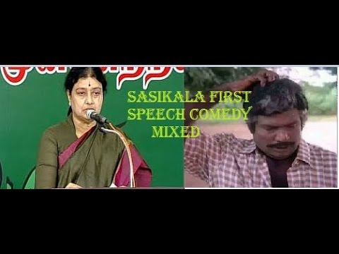 SASIKALA FIRST SPEECH IN STAGE COMEDY MIXED FUNNY VIDEO