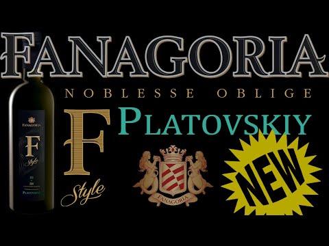 Платовский F Style Фанагория