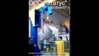 Кран консольный 3,2 тонны(ООО