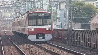 京急電鉄 1500形先頭車1719編成 四ツ木駅