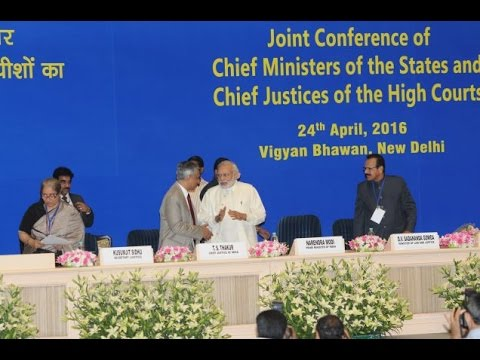 PM Modi inaugurates the Joint Conference of Chief Ministers & Chief Justices of High Courts