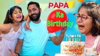 PAPA Ka Birthday \u0026 SHOOT Routine | ReelvsReal