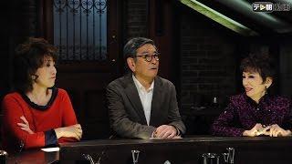 菊村栄(石坂浩二)には、中央の居住棟から離れたコテージが用意される...
