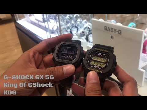 GX 56 King Of G-SHOCK Fake Premium Replica