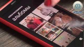 видео Обзор windows-флагмана 2012 года – Nokia Lumia 920