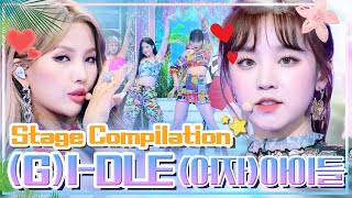 (여자)아이들((G)I-DLE) - DUMDi DUMDi and KBS stage Compilation