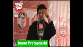 New Nazm Shia Sunni par By Imran Pratapgarhi Latest Mushaira