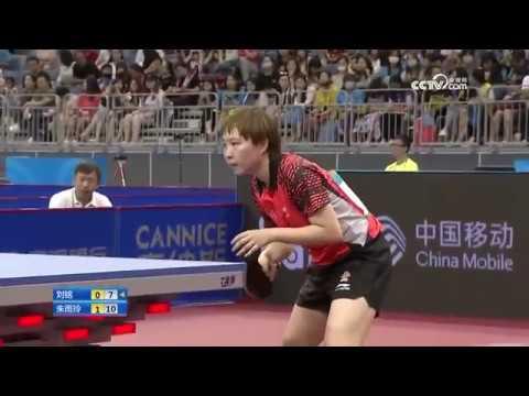 2017 China National Games (WS-R32) ZHU Yuling Vs LIU Ming [Full Match/Chinese|HD]