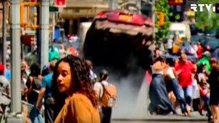 Наезд автомобиля на толпу людей в Нью Йорке  погибла 18 летняя девушка