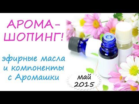 Масло Тимьяна -
