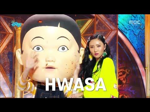 Hwa Sa (화사) – TWIT (멍청이) Stage Mix 무대모음 교차편집