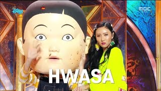 Hwa Sa (화사) - TWIT (멍청이) Stage Mix 무대모음 교차편집