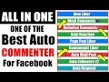 Facebook Auto Commenter 2018 | How to Use auto comment on fb Unlimited ( All In One Liker 2018 )