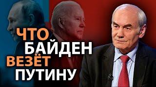 Критический момент истории. Две группировки мировой элиты объявляют перемирие. Л. Ивашов. И Шишкин