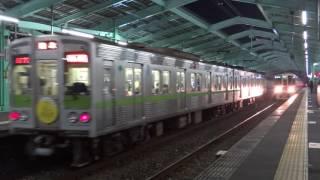 37T発車