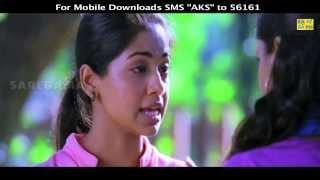 Aadhalaal Kaadhal Seiveer - Trailer (HD)
