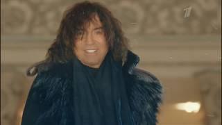 Валерий Леонтьев - Мы спасены HD (Новогодняя ночь на Первом 2019)