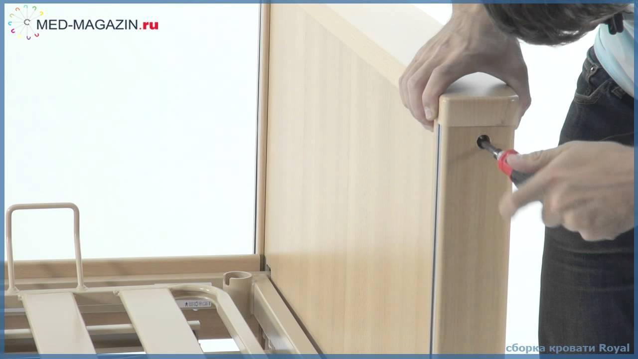 инструкция по двуспальной кровати альба