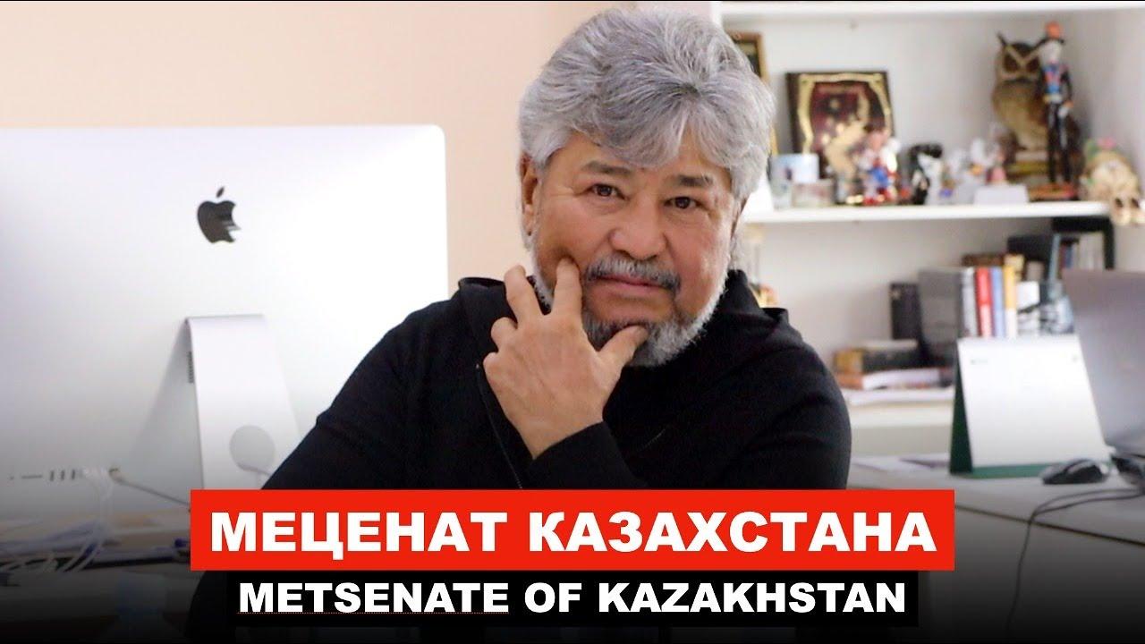 Toimart - Мечты сбываются! / Путешествие в Казахстан 2021