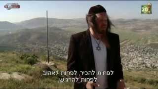 יומן הערוץ הראשון - 23/5 - המגשר - זיו רייף עם היוצר אליעזר בוצר | כאן 11 לשעבר רשות השידור