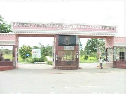 anantapur JNTU university JNTU VISUALS