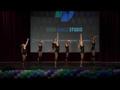 Стрип-пластика/ Duos-Dance Studio
