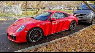 Антидепрессант Porsche 911 Carrera 4s Тест-Драйв/ Обзор Спорткара От Яндекс Драйв