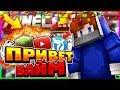 Привет ВАЙМ Возвращение на ВАЙМВОРЛД VimeWorld Sky Wars Mini Game Minecraft mp3