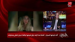 """عمرو أديب عن مناهضة التحرش: """"مش عايز تقلب هيستريا"""" - E3lam.Com"""