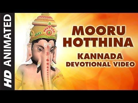 Mooru Hotthina || Lord Ganesha Animated Video || Kannada Devotional Animated Video