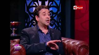 واحد من الناس - كريم عبد العزيز : كان نفسي أطلع طيار ووالدي شديد وأصعب محاضرة كانت محاضرته