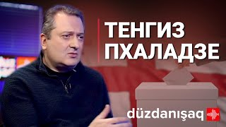 Тенгиз Пхаладзе: Выбор Грузии