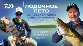 Лодочное лето на Чебоксарском водохранилище