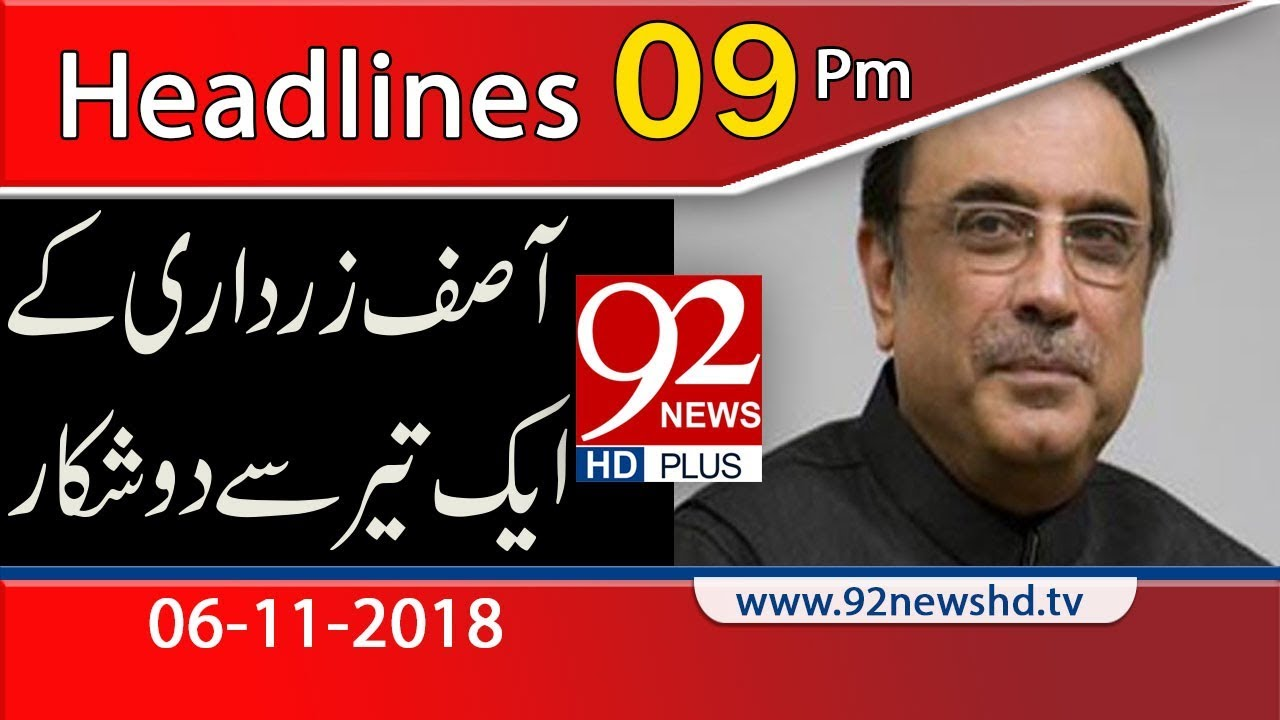 News Headlines | 9:00 PM | 6 Nov 2018 | Headlines | 92NewsHD
