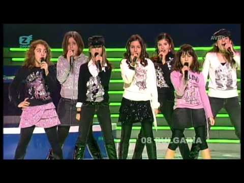 Junior Eurovision 2007: Bon-Bon - Bonbolandiya (Bulgaria)