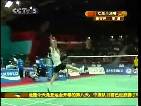 2006 Asian Games Badminton WS Final - Xie Xinfang [CHN] Vs Wang Chen [CHN]