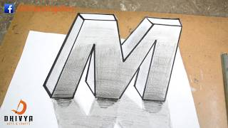 How to Draw 3D Letter M - Drawing with pencil