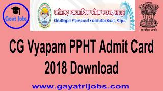 How to Download CG Vyapam PPHT Admit Card 2018 for Chhattisgarh Pre-Pharmacy Test