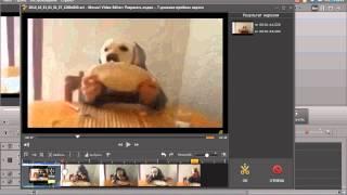 Видеоредактор - Где и какой скачать редактор для работы с видео?(Какой использовать видеоредактор на русском языке и где его скачать бесплатно. Самый простой и удобный..., 2014-10-31T01:44:21.000Z)