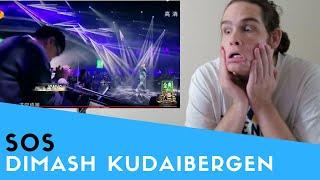 Voice Teacher Reacts to Dimash Kudaibergen - SOS