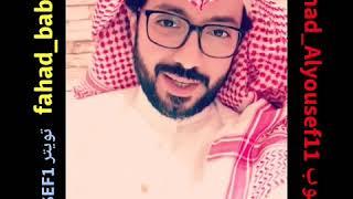 محمد سال وحقيقة أهل الحجاز