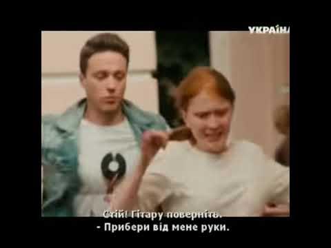 "Сергей и Ляля ""Я буду любить тебя"""