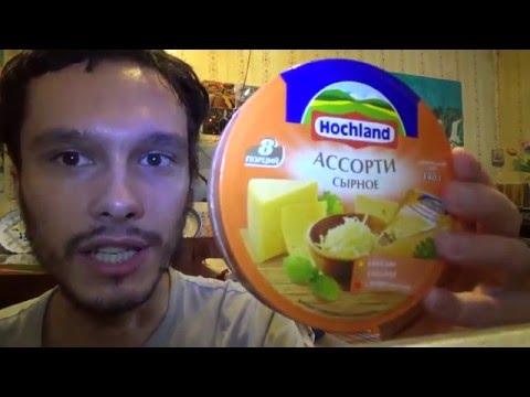 Ten Strike Jungle (алк. напиток) и сыр Hochland ассорти сырное