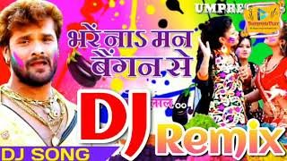 New Holi Dj Song 2019 - Khesari Lal New Holi DJ Song 2019