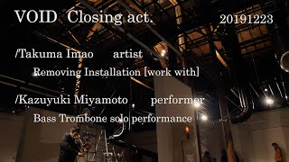 VOID Closing act. 20191223