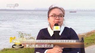 残障女孩用电影点亮心中之光 在平凡的岗位实现自我价值【中国电影报道 | 20190925】