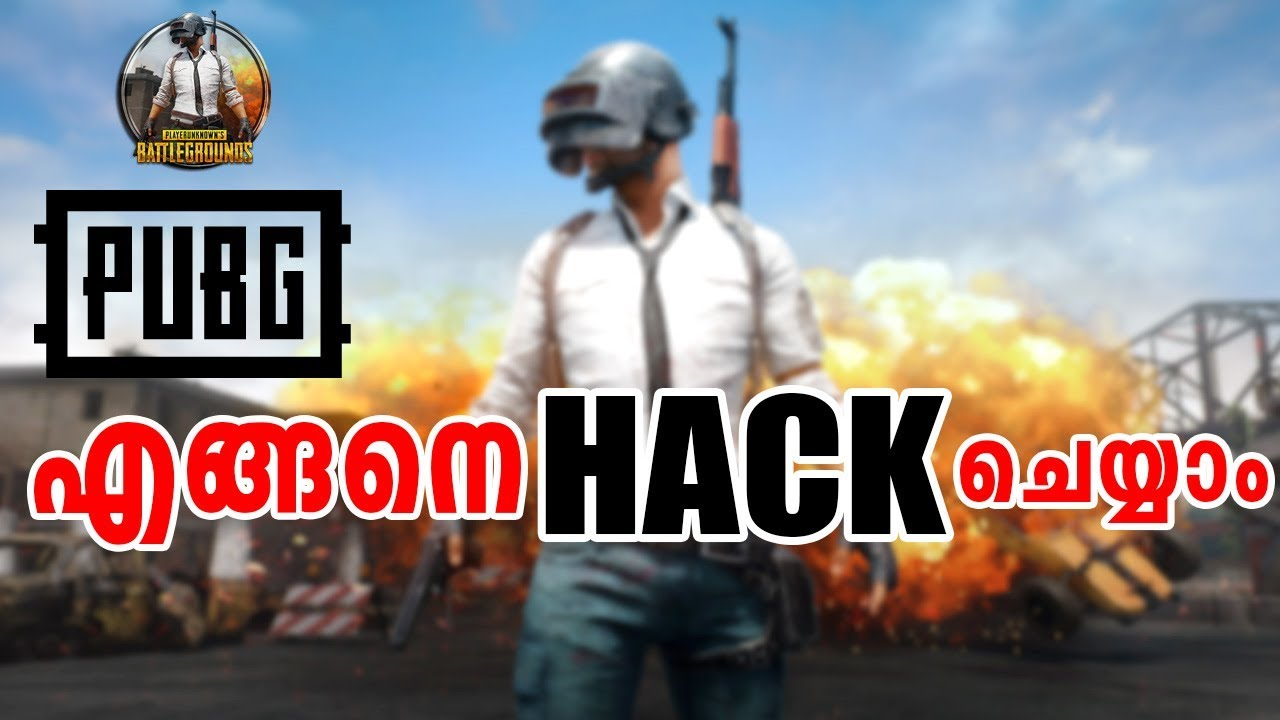 Hack PUBG Mobile Game Possible ?The Shocking Reality /Must Know/Computer and mobile tips